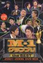 m1_best.jpg