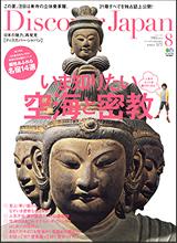 img_magazine_vol17.jpg