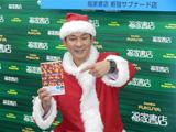 tetsuo_santa.jpg